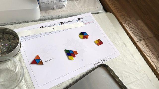 モザイクキャンドルホルダーのdesign