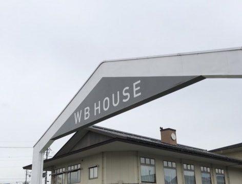 WB HOUSE入り口