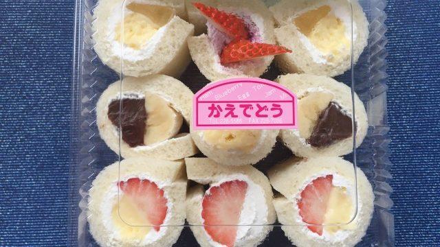 フルーツ花畑サンド