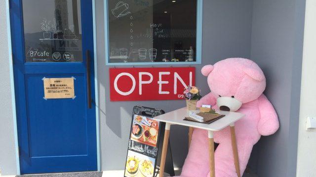 87cafe入り口と大きなクマ