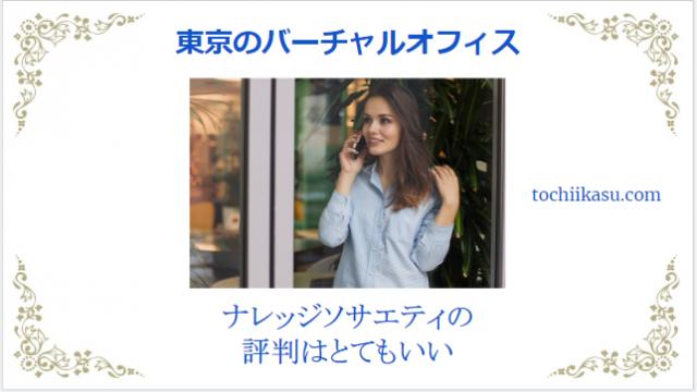携帯で電話をする女性