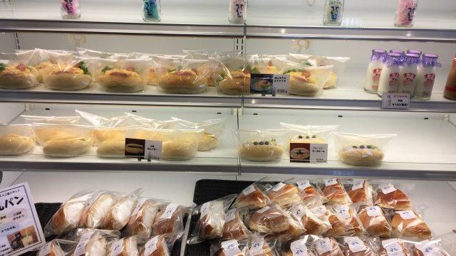 蔵パンのオンセン牛乳パン