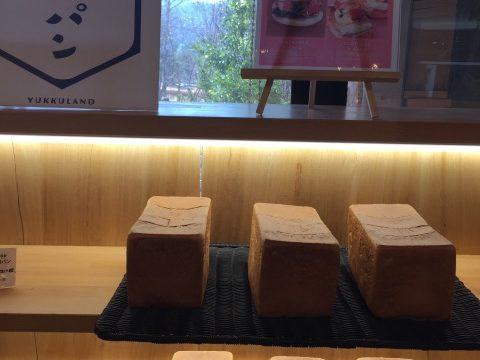 蔵パンの温泉食パン