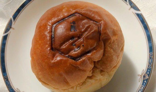 皿にのったずっしりあんパン