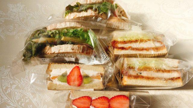 ベジタボーラサンドイッチ